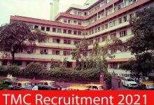 Photo of TMC Recruitment 2021 |Technician/ Helper & Other Posts |Apply Online