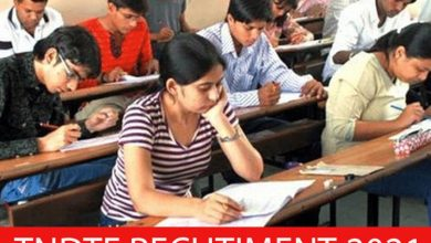 Photo of TNDTE Recruitment 2021 | Personal Assistant Posts – Apply Online