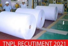 Photo of TNPL Recruitment 2021 |Electrician Posts |Apply Online