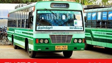 Photo of TNSTC Recruitment 2021 |Computer Operator And Programming Assistant Posts |Apply Online