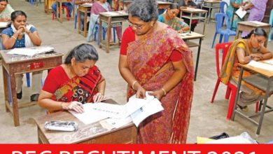 Photo of TRB Recruitment 2021 Special Teachers Posts – Apply Online