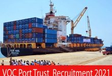 Photo of VOC Port Trust Recruitment 2021 | Various Apprentice Posts | Apply Online