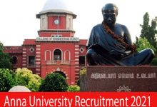Photo of Anna University Recruitment 2021 |Various Clerical Assistant, Peon & Other Posts | Apply Online