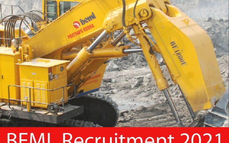 BEML Recruitment 2021