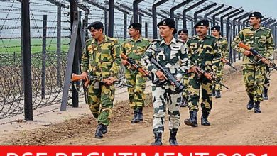 Photo of BSF Recruitment 2021   89 Specialist & GDMO Posts   Apply Online