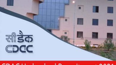 Photo of CDAC Recruitment 2021 | 44 Project Engineer & Other Posts | Apply Online