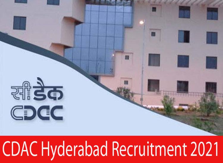 CDAC Recruitment 2021