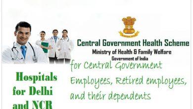 Photo of CGHS Chennai Recruitment 2021 |09 Pharmacist Posts |Apply Online