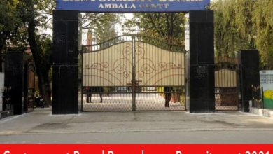 Photo of Cantonment Board Barrackpore Recruitment 2021 | 16 Staff Nurse & Other  Posts | Apply Online