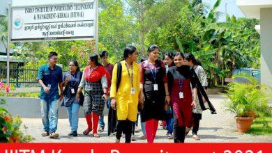 Photo of IIITM Kerala Recruitment 2021 | 07 Project Associate & Other Posts | Apply Online