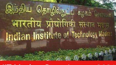 Photo of IIT Madras Recruitment 2021 Assistant Professor Posts – Apply Online