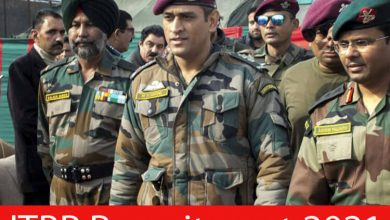 Photo of ITBP Recruitment 2021 | Various Constable & Other Posts | Apply Online
