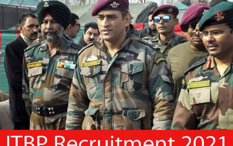 ITBP-Recruitment-2021-1