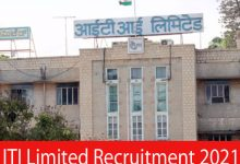 Photo of ITI Limited Recruitment 2021 |40 Diploma Engineer Posts |Apply Online