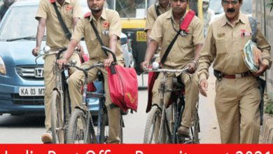 Photo of India Post Office Recruitment 2021 | 4368 GDS Posts | Apply Online