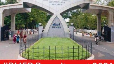 Photo of JIPMER Recruitment 2021 | 05 DEO & Project Technical Officer Posts | Apply Online