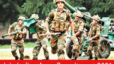 Photo of Indian Army Recruitment 2021 | Short Service Commission (NT) Course | Apply Online
