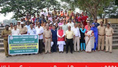 Photo of Kirkee Cantonment Board Recruitment 2021 | 09 Junior Clerk & others Posts | Apply Online