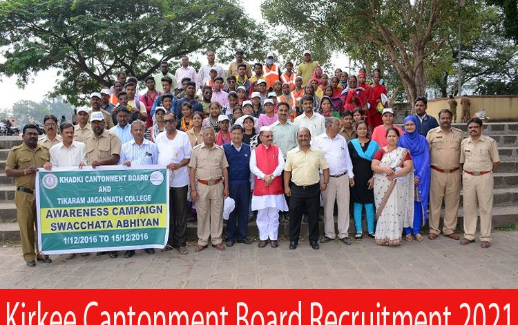 Kirkee Cantonment Board Recruitment 2021