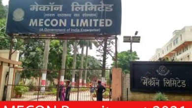 Photo of MECON Recruitment 2021 | 26 Executive Posts | Apply Online