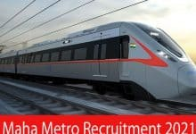 Photo of Maha Metro Recruitment 2021 | 11 Account Assistance, & others Posts | Apply Online