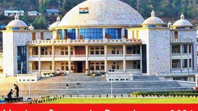 Photo of Manipur Secretariat Recruitment 2021 | 47 Stenographer Posts | Apply Online