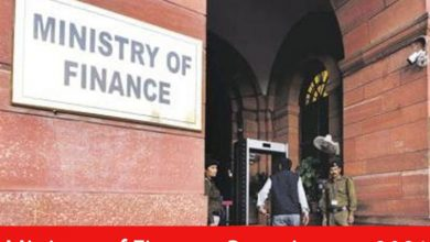 Photo of Ministry of Finance Recruitment 2021 | 53 Assistant Registrar, Registrar & Recovery Officer Posts |Apply Online