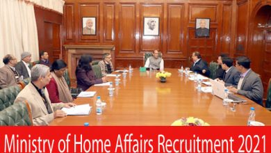 Photo of Ministry of Home Affairs Recruitment 2021 | 15 Supervisor & Sr. Accounts Officer Posts | Apply Online