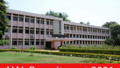 Photo of NAL Recruitment 2021 | 26 Assistant, Technician & Other Posts | Apply Online
