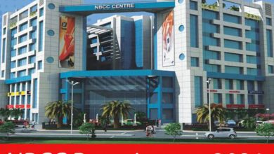 Photo of NBCC Recruitment 2021   07 Trainee & Other Posts   Apply Online
