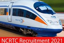 Photo of NCRTC Recruitment 2021 | Assistant Architect & Other Posts | Apply Online