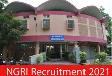 Photo of NGRI Recruitment 2021 | 54 Project Staff & Other  Posts | Apply Online