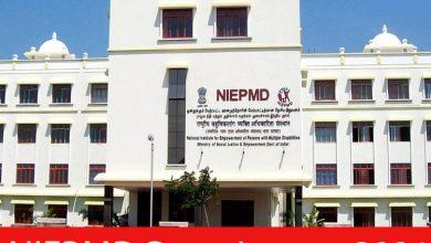 Photo of NIEPMD Recruitment 2021 |02 Tutor & Assistant Professor Posts |Apply Online