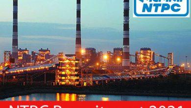Photo of NTPC Recruitment 2021 | 280 Graduate Engineer/ EET Posts | Apply Online