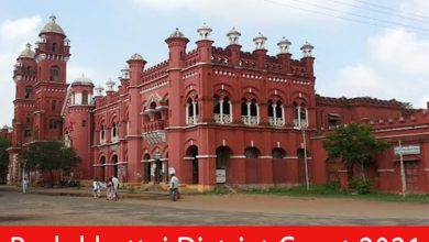Photo of Pudukkottai District Court 2021 | 79 Office Assistant Posts | Apply Online