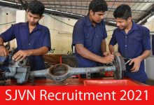 Photo of SJVN Recruitment 2021 | 50 Apprentice  Posts | Apply Online