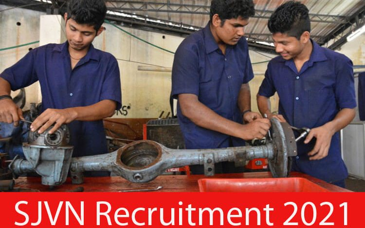 SJVN Recruitment 2021