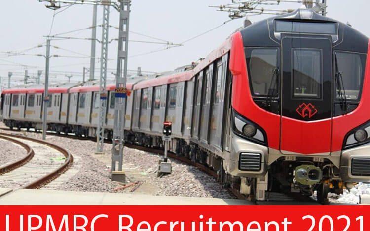 UPMRC Recruitment 2021