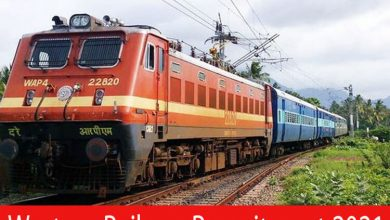 Photo of West Railway Recruitment 2021 | Various Sports Quota Posts | Apply Online