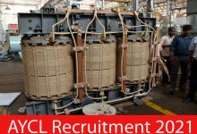 Photo of AYCL Recruitment 2021 | Various Supervisor Posts | Apply Online