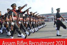 Photo of Assam Rifles Recruitment 2021 | Various Technical & Tradesmen Posts | Apply Online