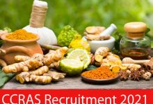 Photo of CCRAS Recruitment 2021 | 18 Office Assistant & Other  Posts | Apply Online