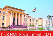Photo of CSIR NML Recruitment 2021 | 18 Scientist & Other Posts | Apply Online