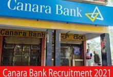 Photo of Canara Bank Recruitment 2021 | CDO Posts | Apply Online