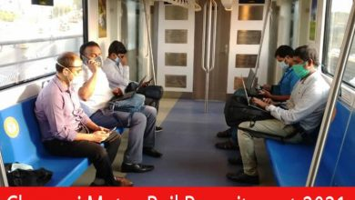 Photo of CMRL Recruitment 2021 | 05 Deputy Manager & Other posts | Apply Online