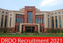 Photo of DRDO Recruitment 2021 | 47 JRF, Apprentice & Other Posts | Apply Online