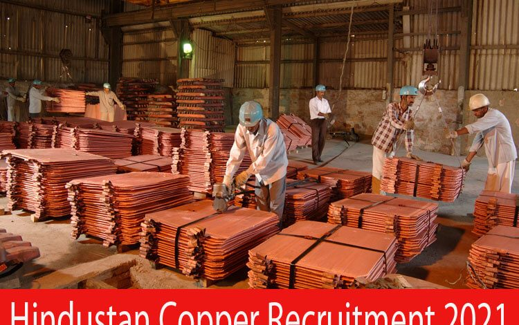 Hindustan Copper Recruitment 2021