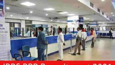 Photo of IBPS RRB Recruitment 2021 | 10,000+ Office Assistant & Other Posts | Apply Online