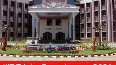 Photo of IIIT Trichy Recruitment 2021 | 04 Non-Teaching Posts | Apply Online
