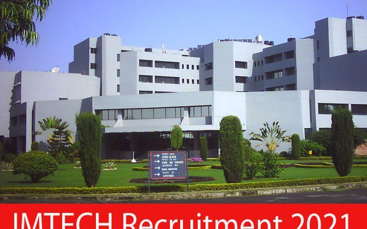 IMTECH Recruitment 2021